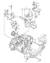 Маятниковый рычаг КПП VW T4
